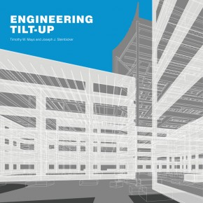 Engineering Tilt-Up Cover(small)